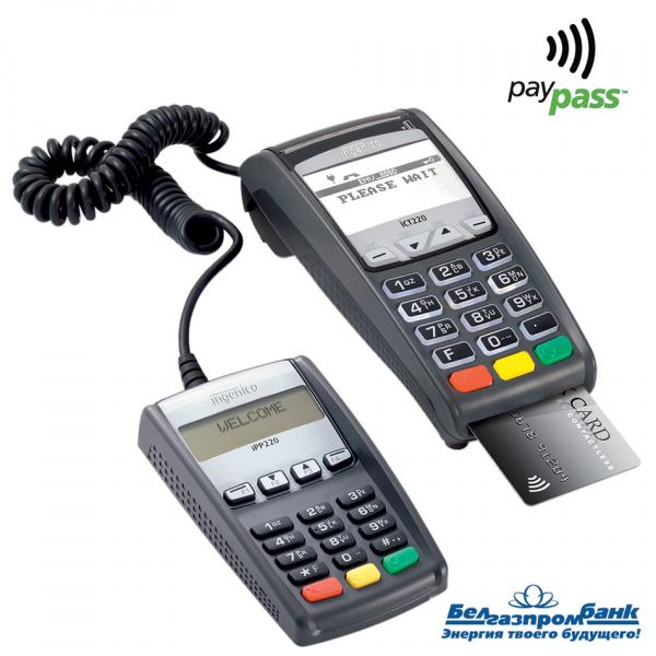 Терминал Ingenico ICT220 с выносной клавиатурой IPP220 Contactless (код 2.1)