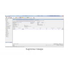 Back-office на базе платформы «LS TRADE Fusion»