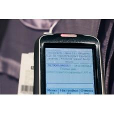 Комплект Newland N2S «Склад онлайн»