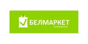 Белмаркеткомпани (сеть магазинов Белмаркет)