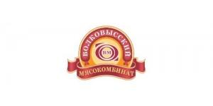 ОАО «Волковысский мясокомбинат»